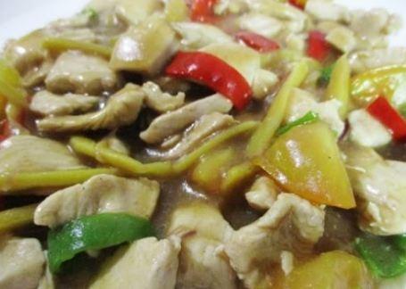 Resepi Ayam Masak Halia